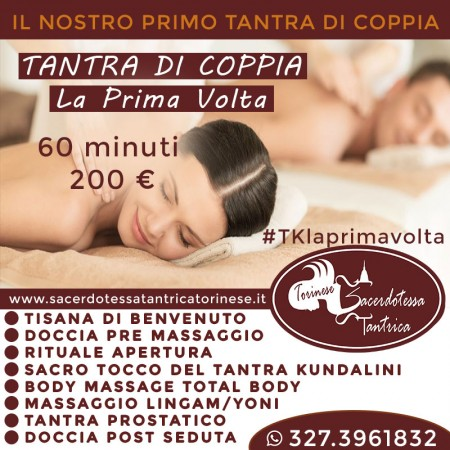Couple Tantra The First Time